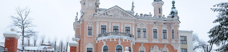 lviv national.jpg