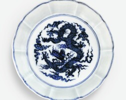 8. a superbly painted rare blue and white 'dragon' brush washer xuande mark and period