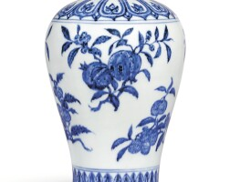 3620. a fine, superb and rare blue and white 'fruit' meiping ming dynasty, yongle period