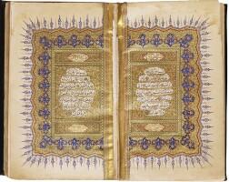 70. an illuminated qur'an, copied bymuhammad vasfi, turkey, ottoman, dated 1283 ah/1866-67 ad