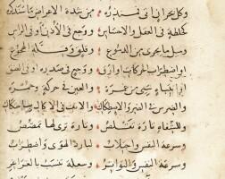 25. abu 'ali al-husayn ibn 'abdullah ibn al-hasan ibn 'ali ibn sina, known as avicenna (d.1037 ad), urjuzah fi'l-tibb, a poem on medicine, near east, mamluk, 14th century