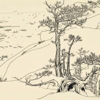 1231. Wu Guanzhong