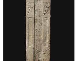 8. a limestone relief panel, 5th/6th dynasty, 2520-2195 b.c.