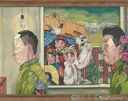 1048. Liu Wei