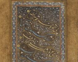 14. rare calligraphie en découpage montée sur page d'album, par fahri (fakhri) de bursa, turquie, art ottoman, fin du xvième siècle