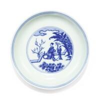 7. rare coupelle en porcelaine bleu blanc marque et époque jiajing |