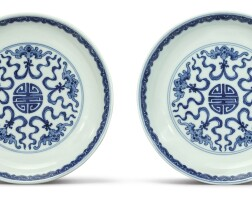 507. a pair of blue and white 'bats and shou' dishes qianlong seal marks and period