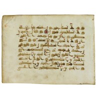7. a qur'an leaf in kufic script on vellum, near east or north africa, 10th century ad