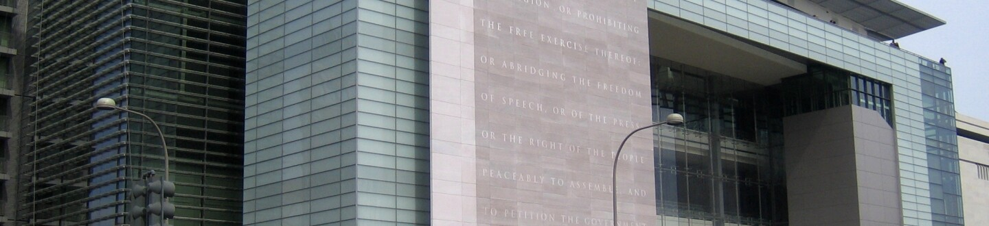 Exterior view of the Newseum in Washington, D.C.