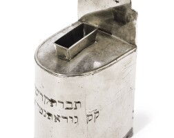 10. a romanian silvered metal charity container from a burial society