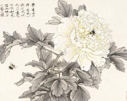 2735. Yu Fei'an