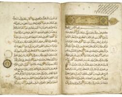 182. a monumental illuminated qur'an, persia or mesopotamia, first half 13th century