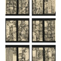 12. estampage de stèlede rulai shixiang calligraphie de style courant de xu jihai |