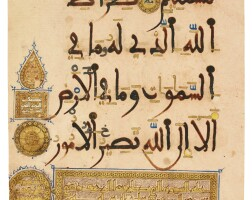 4. a qur'an leaf in maghribi script, north africa or andalusia, late 12th/13th century ad
