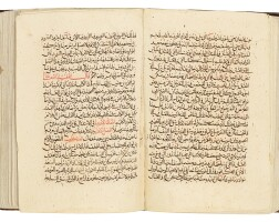 10. abu al-faraj amin al-dawla ibn ya'qub ibn ishaq ibn al-quff, sharh kulliat al-qanun, vol. vi, a commentary on the qanun by ibn sina, near east, 13th century |