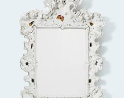 9. modern school | mirror