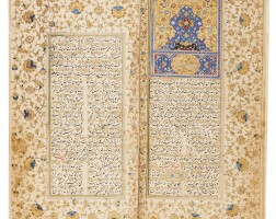 38. hasan nizami nishapuri ghaznavi, taj al-ma'athir (a history of india), persia, safavid, dated 1035 ah/1625 ad