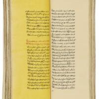 32. 'abd al-mu'in (known as lutfi pasha, d.1564), asafname, turkey, ottoman, circa 1630