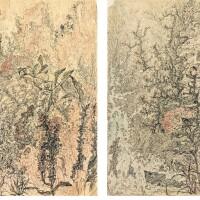 7. 彭康隆, b.1962