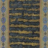 11. grande calligraphie enluminéemontée en page d'album, par shah mahmud nishapuri, iran, art safavide, xvième siècle