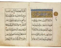 14. an illuminated qur'an juz (ix), egypt, mamluk, 15th century |