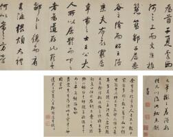 1105. dong qichang 1555-1636 | ruan ji's essay and excerpt from zhao zhi's essay in running script