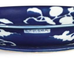 1001. 明宣德 霽藍地白花折枝石榴花果紋盤 《大明宣德年製》款 |