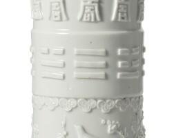 845. 清光緒癸未年(1883年) 德化白釉喜上眉梢圖八卦壽字紋花觚