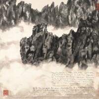 11. 水松石山房主人, b. 1943