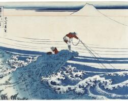 29. katsushika hokusai (1760–1849)kajikazawa in kai province (koshu kajikazawa) edo period, 19th century | kajikazawa in kai province (koshu kajikazawa), from the series thirty-six views of mount fuji (fugaku sanjurokke), edo period, circus 1830–31