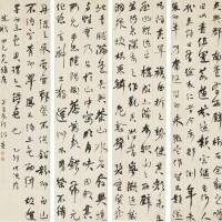 528. 何紹基 1799-1873