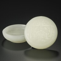 40. a white jade circular box and cover qing dynasty, 18th / 19th century