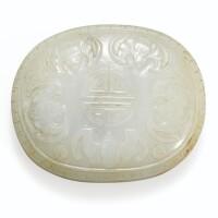83. boucle de ceinture en jade céladon pâle dynastie qing, xviiie siecle