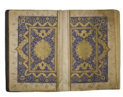 15. a fine and large illuminated qur'an, copied by shaykh kamal al-din abdulhaq, persia, safavid, 16th century