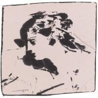 107. Pablo Picasso