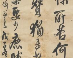 702. 王鐸 1592-1652