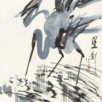 1285. Huang Yongyu