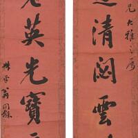 2530. 翁同龢 1830-1904 | 行書七言聯