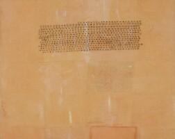 3. 艾倫・加拉格爾 | 《無題》