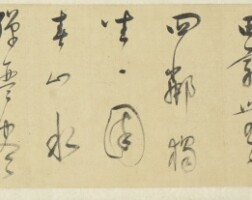 838. Dong Qichang