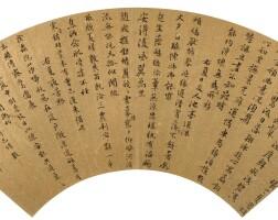 2505. 文徵明 1470-1559 | 楷書自作詩三首
