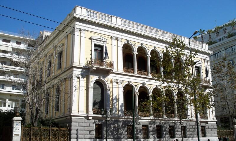 NumismaticMuseum_Exterior_Athens