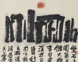 844. Fang Zhaolin
