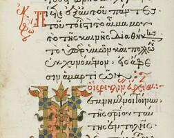 69. liturgy of st. john chrysostom.