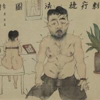 40. 李津,b.1958
