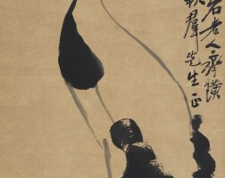 637. 齊白石 1864-1957