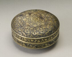 10. a finely decorated small gilt-silver box and cover tang dynasty