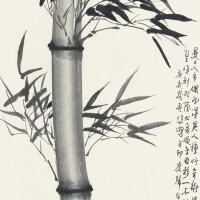 2739. 徐悲鴻 修篁十丈 | 水墨紙本 鏡框 一九四○年作