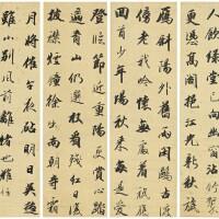 541. Wang Wenzhi