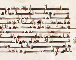 2. a qur'an leaf and bifolium in kufic script on vellum, north africa or near east, 9th and 10th century ad  |